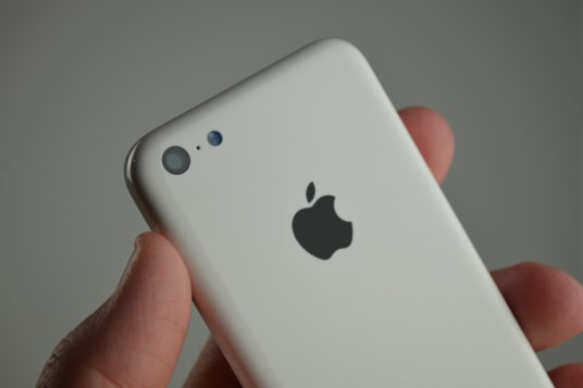 New iPhone to be revealed soon - report