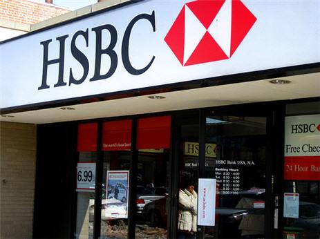 HSBC Bank orders freezing of accounts held by Zimbabweans